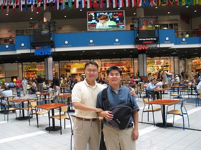 2004-06-22 Jeremey Suh visits atlanta