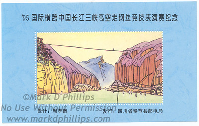 Jay Cochrane collectibles from China, Great China Skywalk stamp from 1995  Commemorative Cover for Wire — walking in Kuimen  The '95 International Exhibition of High-Altitude Wirewalking Across the Chinese Three Gorges on Changjiang River would hold at Qutang Gorge of Fengjie County Sichuan Province on October 28, 1995. The mountain peaks on both the banks of Qutang Gorge stand facing each other, which is called Kuimen. It has always enjoyed the reputation of being Impregnable Pass under Heaven. The players headed by Jay Cockren the American World Great Master of Maintenance of Equilibrium who have walked across the Qutang Gorge on the high wire which is 375.1 meres high and 628.5 metres long, have breaked Guinness World Records by way of high-altitude walking with shock, adventure, rareness and uniqueness. To memorize this activity, the Post Office of Fengjie County Sichuan Province issued this one Commemorative Cover.