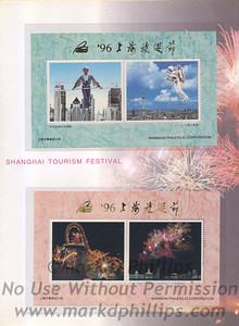 Jay Cochrane Collectibles from 1996 Shanghai Tourism Festival in China from his skywalking performances