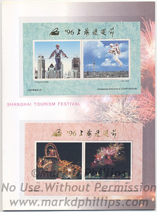 Jay Cochrane collectibles from China  Jay Cochrane collectibles from China, Shanghai Tourism Festival Collectible pack 1996