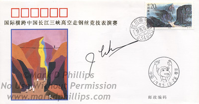 Jay Cochrane collectibles from China, Great China Skywalk envelope autographed by Jay Cochrane with cancellation on event day. Commemorative Cover for Wire — walking in Kuimen  The '95 International Exhibition of High-Altitude Wirewalking Across the Chinese Three Gorges on Changjiang River would hold at Qutang Gorge of Fengjie County Sichuan Province on October 28, 1995. The mountain peaks on both the banks of Qutang Gorge stand facing each other, which is called Kuimen. It has always enjoyed the reputation of being Impregnable Pass under Heaven. The players headed by Jay Cockren the American World Great Master of Maintenance of Equilibrium who have walked across the Qutang Gorge on the high wire which is 375.1 meres high and 628.5 metres long, have breaked Guinness World Records by way of high-altitude walking with shock, adventure, rareness and uniqueness. To memorize this activity, the Post Office of Fengjie County Sichuan Province issued this one Commemorative Cover.