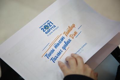2021 оны тавдугаар сарын 10. 2020 оны шилдэг татвар төлөгчдийг нэрлэлээ.  ГЭРЭЛ ЗУРГИЙГ Д.ЗАНДАНБАТ/MPA