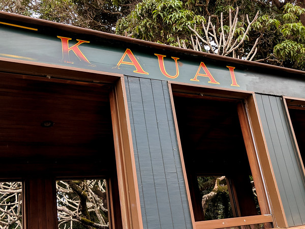 An old train on the property of Gaylord's at Kilohana, a historic plantation now open to the public for dining and shopping