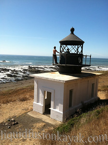 Punta Gorda Lighthouse (photo by Hawk Martin of Humboats)