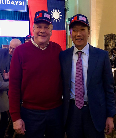 Foxconn Holiday Party 2019
