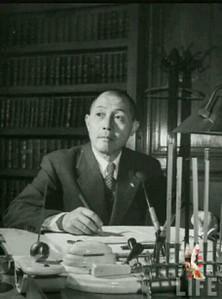 Shanghai Mayor Ta-Chun Chien, 1945