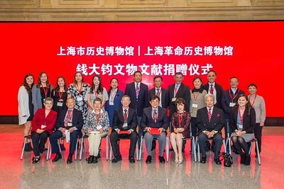 The Key to Shanghai Ceremony