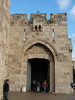The original Jaffa Gate:  main entrance to the Christian and Armenian Quarters; also leads to Jewish Quarter.