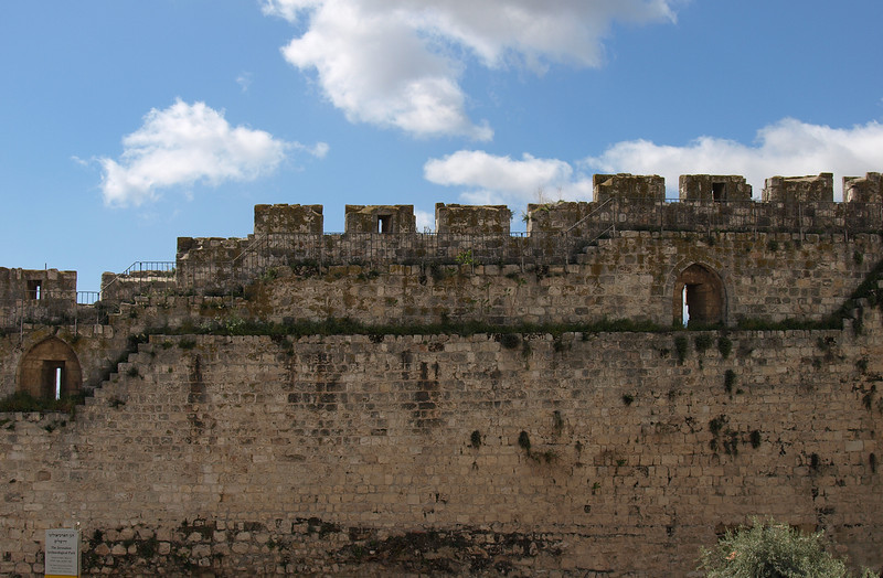 Detail; Old City walls.  The narrow slits in the wall were designed for observation or to fire on an approaching enemy.