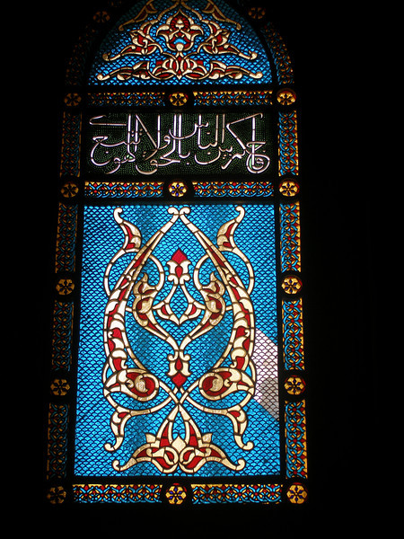 Stained glass window, Last Supper Room.  During the Ottoman era, the structure was converted into a mosque, thus the Arabic inscription on the window.