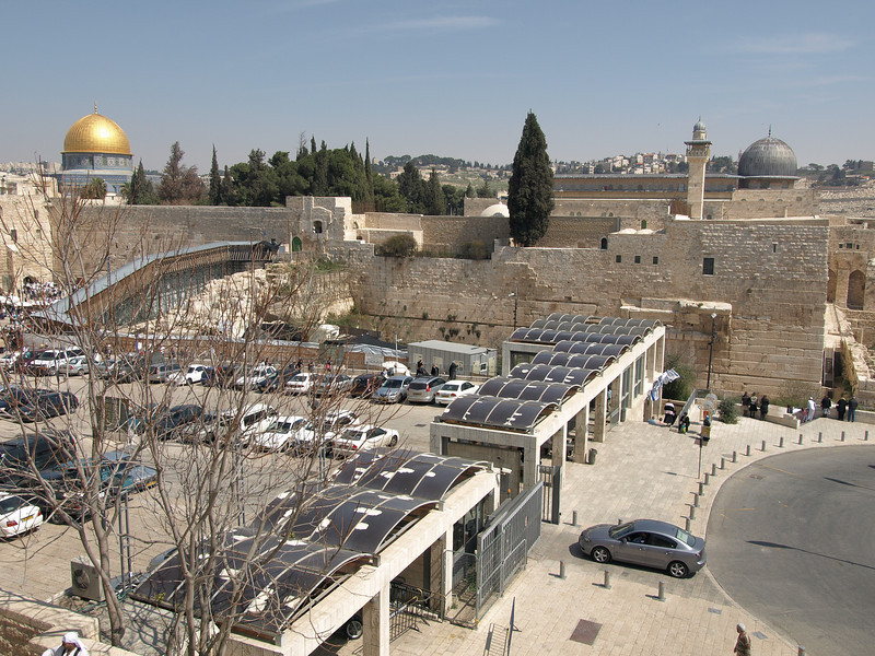 Entrance to Western Wall plaza