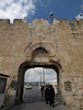 Dung Gate; entrance to the Jewish Quarter.  In  ancient times, the city's trash was sent out through this gate, hence the name.