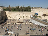 Western Wall; not actually a part of the second Jewish Temple but instead part of a retaining wall built by Herod to support ancient renovations.  The sloping platform on the right leads to the Dome of the Rock and Al-Aqsa mosque complex.
