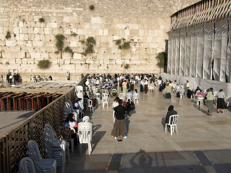 Western Wall plaza; women's section
