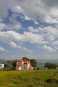 Orthodox Monastery, Capernaum