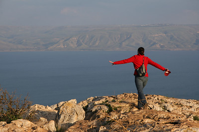 Arbel Cliffs lookout