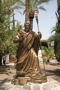 St. Peter and the keys to the kingdom, Capernaum