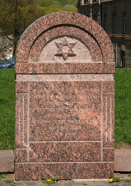 Vilnius Baron Hirch Dorm Mass Murder Site