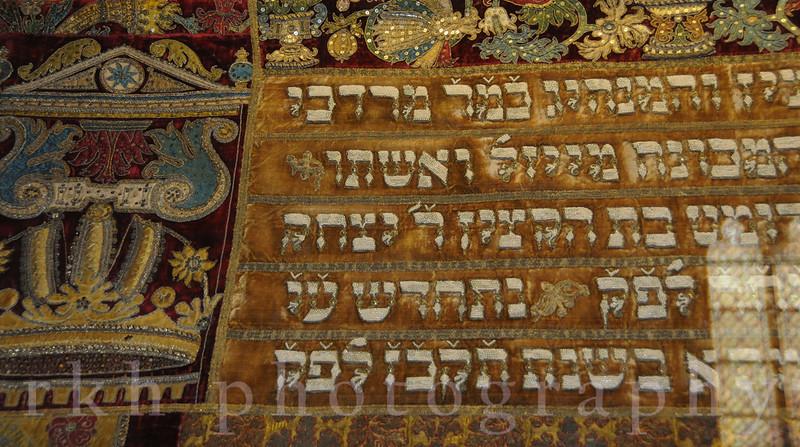 Prague Museum Old Jewish Quarter
