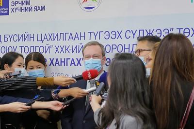 2020 оны есдүгээр сарын 3. Оюутолгойн уурхайг Монголын талаас цахилгаан эрчим хүчээр хангах гэрээнд гарын үсэг зурах ёслол боллоо. ГЭРЭЛ ЗУРГИЙГ MPA