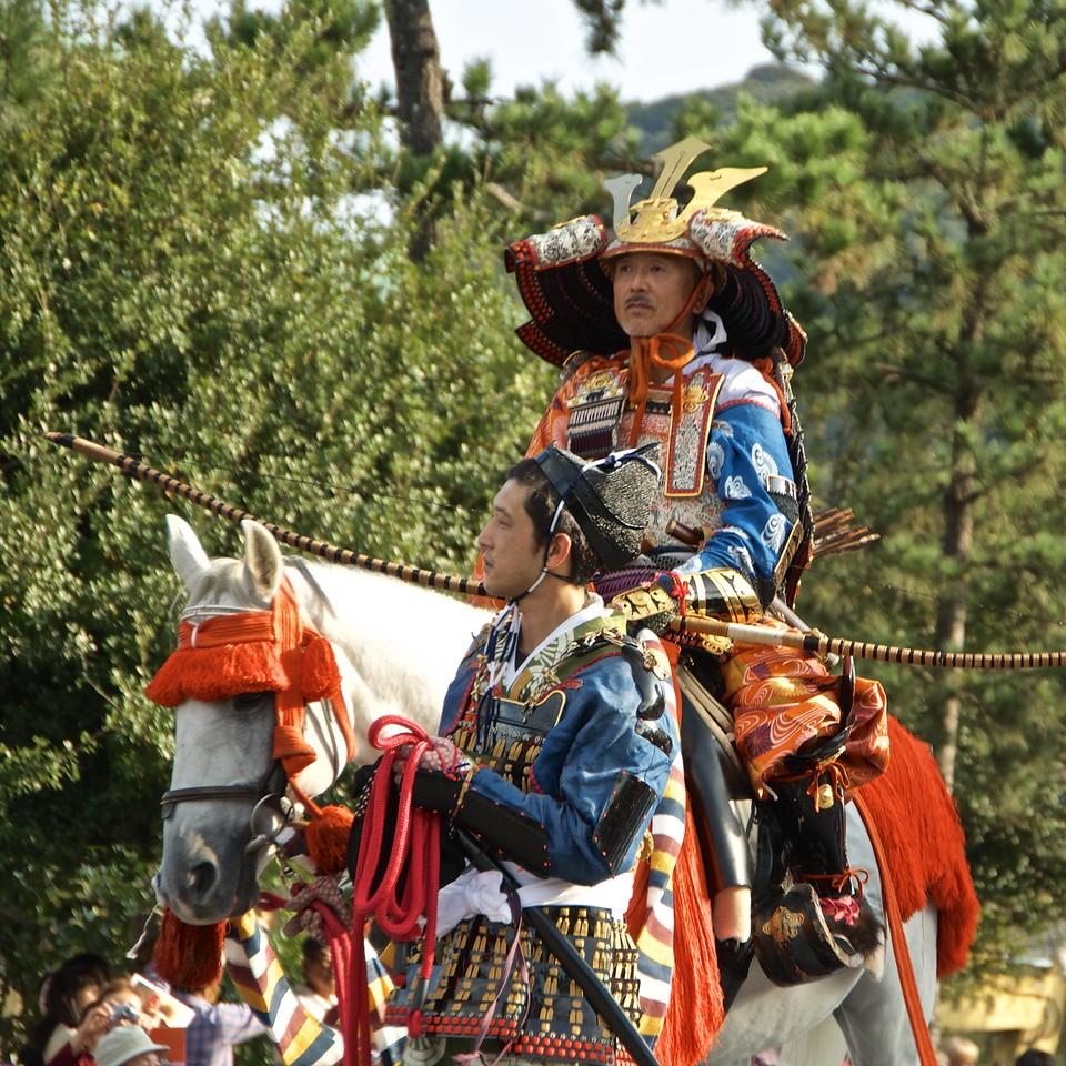 Jidai Matsuri Parade, Kyoto
