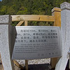 Jiuzhaigou Sichuan, China