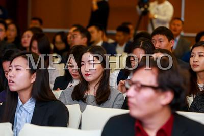 2019 оны аравдугаар сарын 21. Монголбанкнаас Төрөөс мөнгөний бодлогын талаар 2020 онд баримтлах үндсэн чиглэлийг танилцуулав. ГЭРЭЛ ЗУРГИЙГ Б.БЯМБА-ОЧИР/MPA
