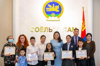 2021 оны есдүгээр сарын 2. Косианы нэрэмжит залуу хийлчдийн олон улсын уралдаанд амжилт үзүүлсэн уран бүтээлчдэд шагнал гардууллаа.  ГЭРЭЛ ЗУРГИЙГ Б.БЯМБА-ОЧИР/MPA