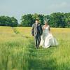 Cotswold Wedding Photography