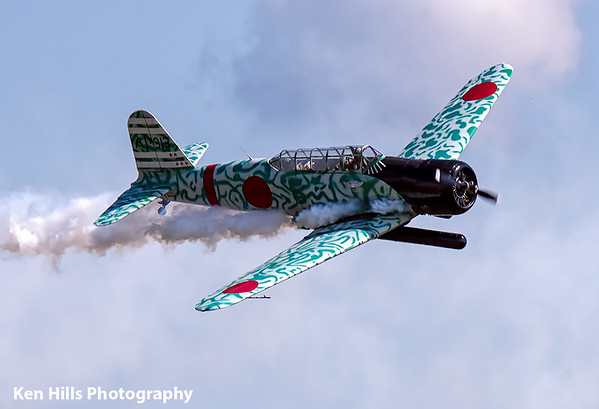 Joint Base Andrews Air Show