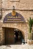 The Haret Jdoudna Restaurant in Madaba, Hashemite Kingdom of Jordan, Middle East.