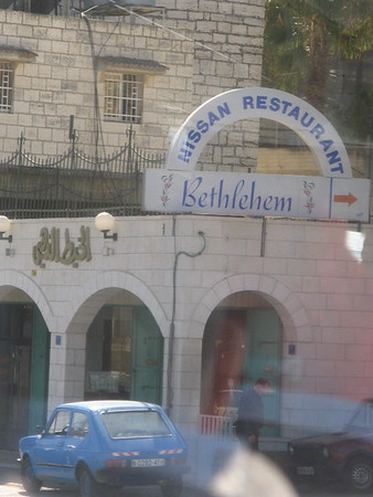 Bethlehem/Shepherd's Field/Church of Nativity