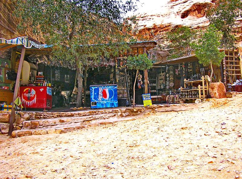 Bedouin Gift Shop