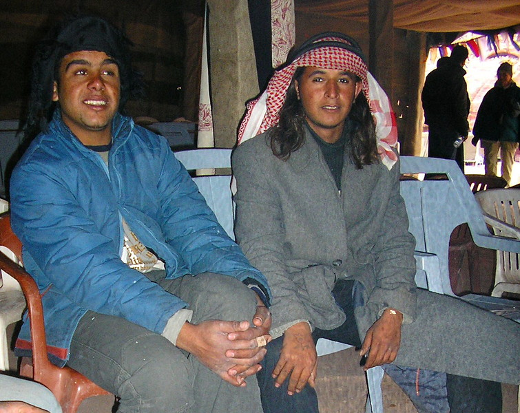 Bedouin Youth