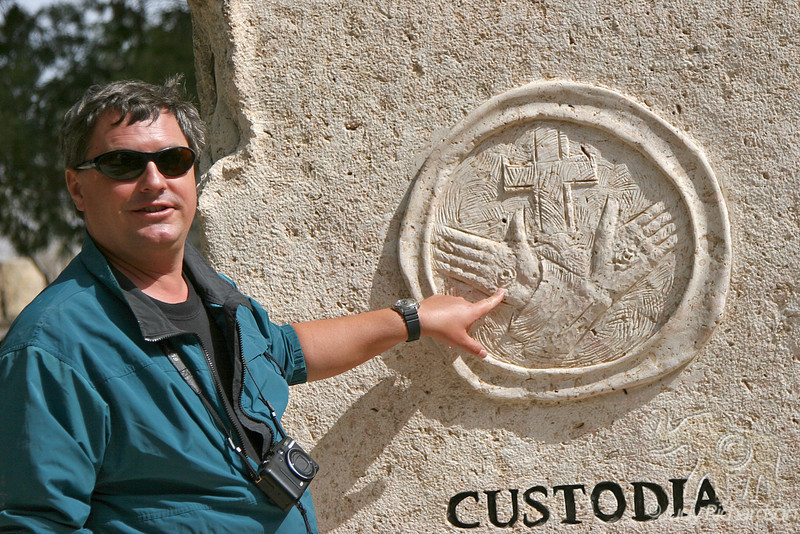 Tim with nail depiction on stele at Mt. Nebo