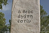 God Is Love~on a stele