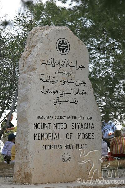 Mt. Nebo Memorial