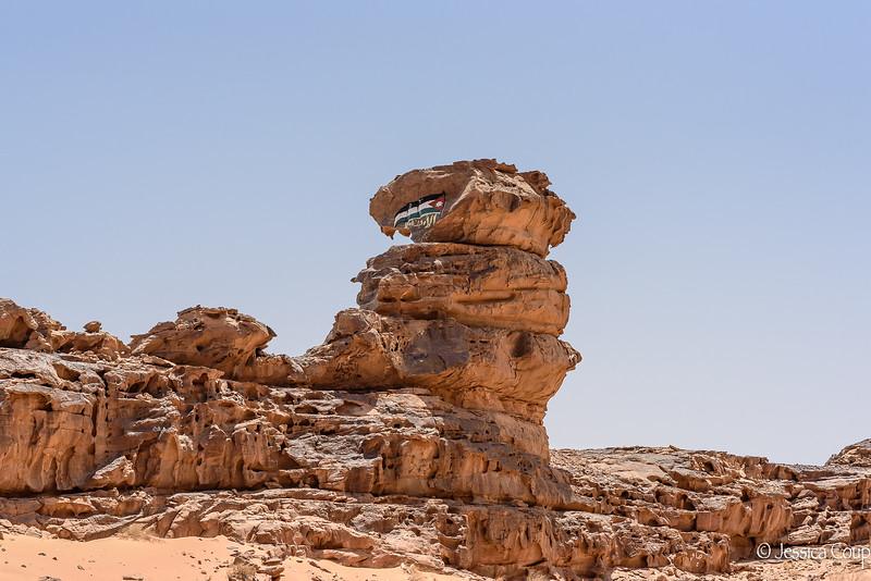 Rocks of Jordan