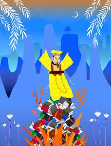 emperador amarillo em