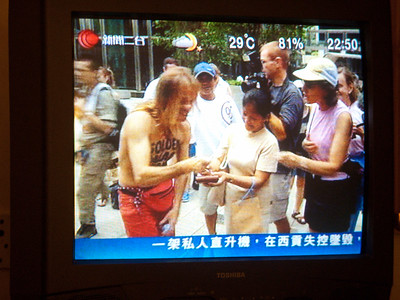 10 Years Ago  June 11, 2005 - Hilda (on the rightwaring a cap) gets her  15 minutes of fame on Hong Kong TV