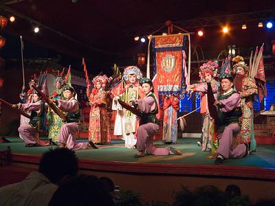 10 Years Ago  June 8, 2005 - Chengdu Opera