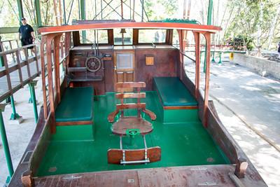 Hemingway's fishing seat