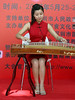 Fiona Wan of Jianxi plays the guzheng, a traditional Chinese instrument, on stage for the crowd.