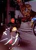 City Of Beacon 7-1985 -36A