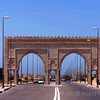 The Arch welcoming you to Dakhla