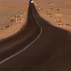s Dakhla route 14
