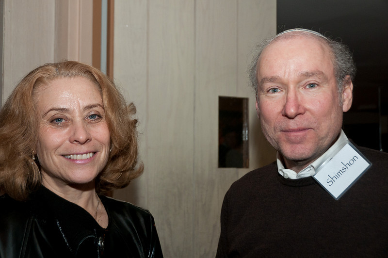 Lauren Gilliat and Shimshon Cohen (both from New York)