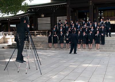 Tokyo, JP 2010