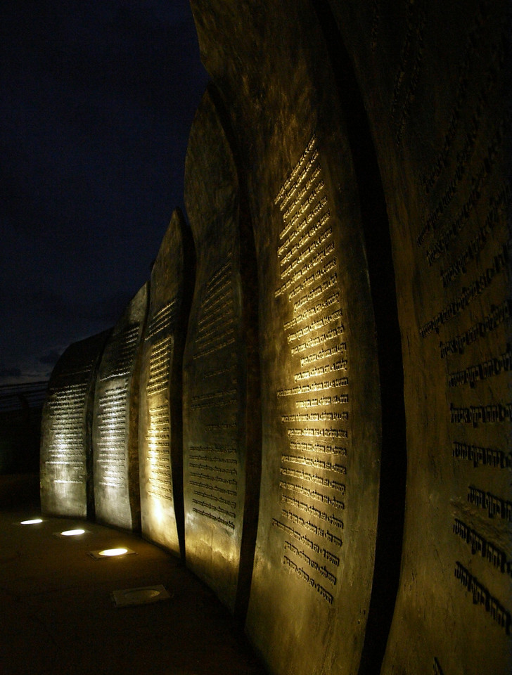 Close by is this dramatically lit sculpture. I first encountered it during my previoust visit to Tel Aviv in 2007. With its six panels, I assumed it was in memory of the Six Million. Now with time to read the accompanying information, I learned the delicately curved panels represented the successive waves of immigration to Israel from the sea both pre and post Statehood.