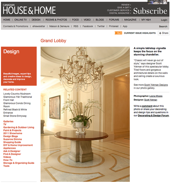 Canadian House and Home online magazine